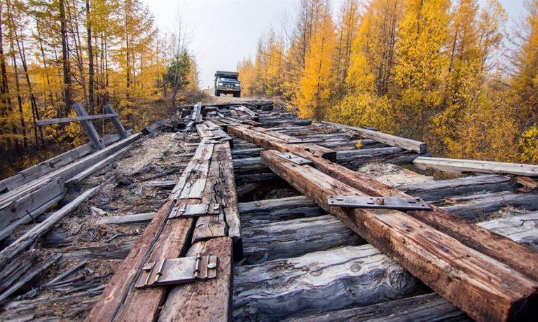 Bam Road Siberia